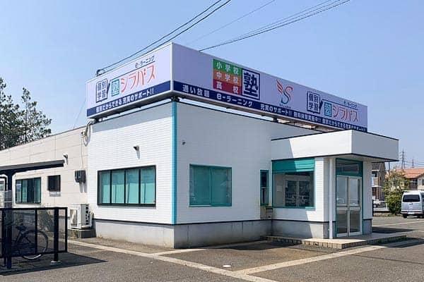 長浜高月校