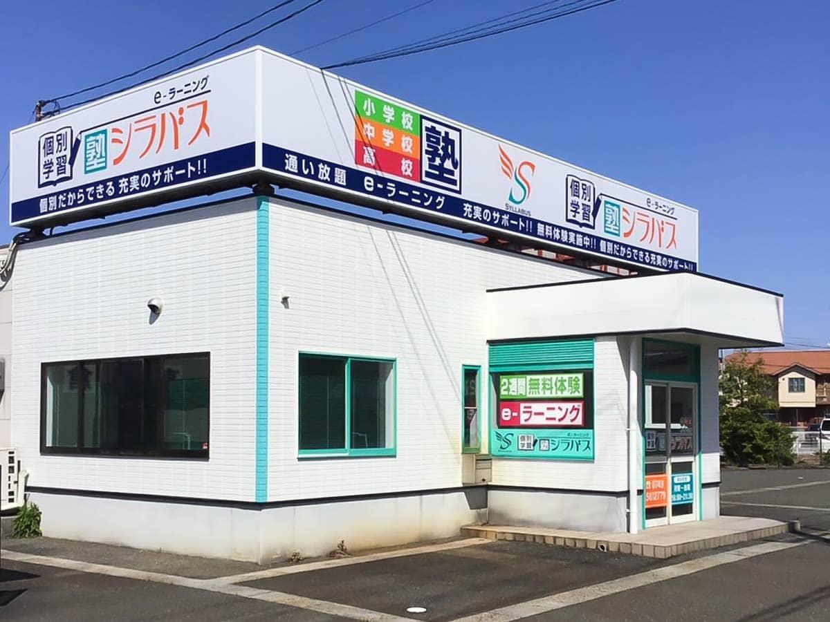 長浜市高月校
